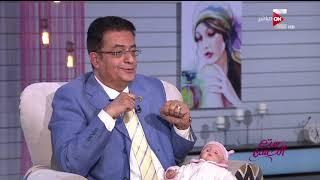 ست الحسن - أهمية اللبن في حياة الطفل من قبل فترة الولادة .. د. إيهاب عيد