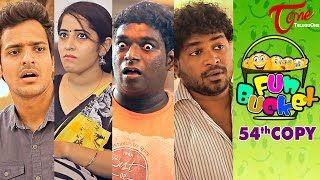 Fun Bucket | 54th Copy | Funny Videos | by Harsha Annavarapu | #TeluguComedyWebSeries