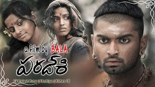 Bala's Paradesi || Telugu Full Movie || Atharvaa Murali, Vedhika, Dhansika