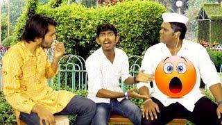 दोन बहिरे - Two Funny Deaf | Marathi Latest Comedy Jokes