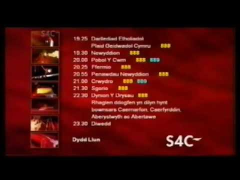 S4C Digidol Closedown Lawnmower 2004