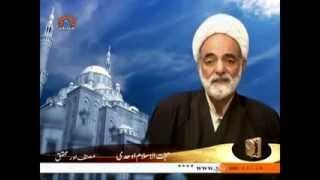 [Great Scholars] Kashif Al Ghata in Urdu