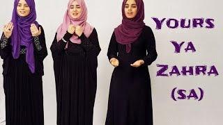 Yours Ya Zahra | Hashim Sisters | Nasheed/ Manqabat with lyrics (2017)