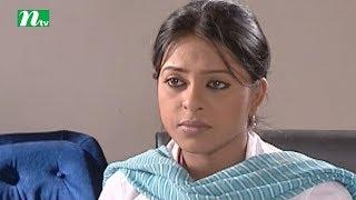 Drama Serial Swapnajal   Episode 52   Prova, Tinni, Srabonti