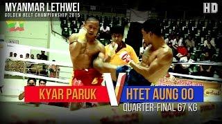 Lethwei Fight, Kyar Pauk vs Htet Aung Oo, Golden Belt 2015, Quarter Final