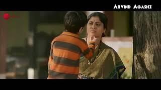 Jau de na va /जाऊ दे न व. /nal new Marathi movie song //Nagaraj manjule
