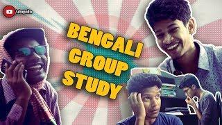 Group Study  || মাথানষ্ট কর্মকান্ড || Bangla Funny Video 2017 || Ulta Palta
