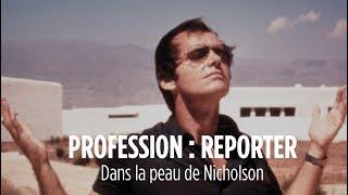 ANALYSE : Profession Reporter de Michelangelo Antonioni