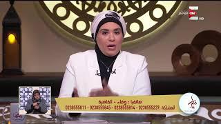 قلوب عامرة - متصلة .. زوجي يتعاطى المخدرات و معايا 3 أطفال مش عارفه أسيبه ولا أكمل معاه