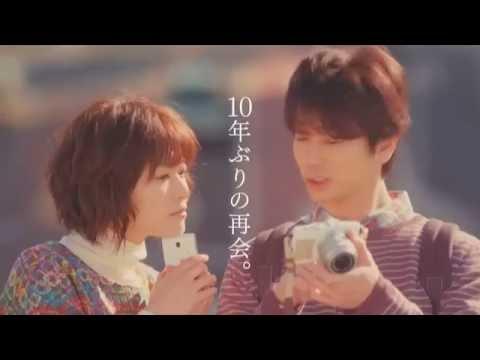 The Girl In The Sun   Movie Trailer  Matsumoto Jun