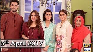 Good Morning Pakistan - 5th April 2017 - ARY Digital Show