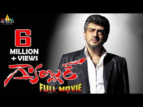 Xxx Mp4 Gambler Telugu Full Movie Telugu Full Movies Ajith Arjun Trisha Anjali 3gp Sex