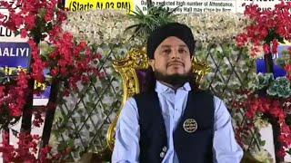 Haq Khateeb Hussain Ali Badshah Sarkar | Darbar e Aliya Balawara Shareef | Dum and Dua | Part-2
