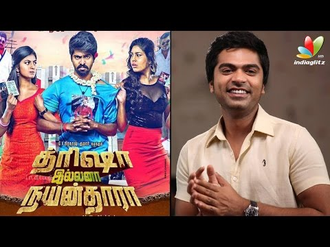 Xxx Mp4 Trisha Illana Nayanthara Director To Direct Simbu S Next Film Hot Tamil Cinema News 3gp Sex