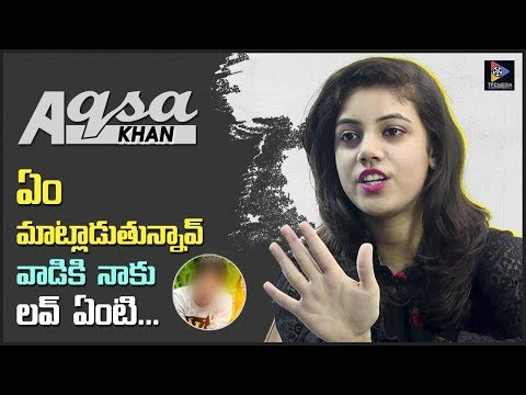 Xxx Mp4 Aqsa Khan Clarifies About The Rumours On Her Relationship With Dhee 10 Raju Telugu Full Screen 3gp Sex