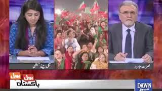 Bol Bol Pakistan - 30 April, 2018
