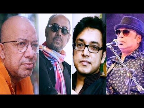 Xxx Mp4 কলকাতায় আইয়ুব বাচ্চুকে ঘিরে শোকের মাতম L Ayub Bachchu Kolkata Singers Latest News 3gp Sex