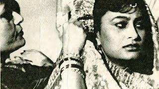 Do You Take This Man: Pakistani Arranged Marriage (Documentary, 1989, VHS)