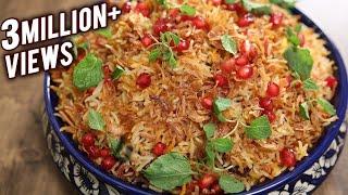 Vegetable Biryani | Easy Homemade Biryani Recipe | The Bombay Chef - Varun Inamdar