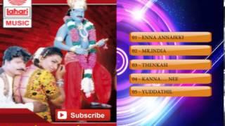 Tamil Old Movie Songs | Gopala Gopala Tamil movie Hit songs Jukebox