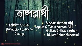 Akta shomoy tore Amar shobi babitam Oporaadi Bangladesh sad songs