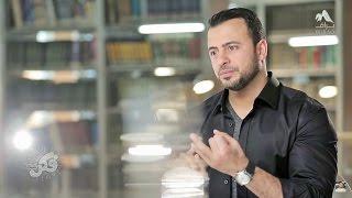 80 - مباحات الغيبة - مصطفى حسني - فكر