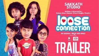 loose connection trailer   kannada web series by Sakkath Studio   Sunil Rao   Sindhu lokanath  