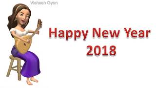 Happy #New Year 2018, Whatsapp Status video, Song, Animation, Wishes | happy new year 2018
