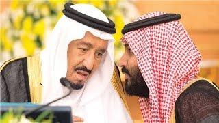 عااجـ ـل عااجـ ـل  هذا ما وقع اليوم الجمعة في السعودية / اخبار عااجـ ـلة ومهمة للغاية !!!