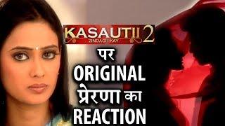 Here's what Prerna aka Shweta Tiwari says about Kasauti Zindagi Kay 2