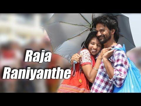 Xxx Mp4 Rhaatee Raja Raniyanthe Full Video Dhananjaya Sruthi Hariharan V Harikrishna 3gp Sex