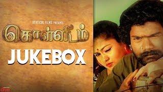 Kollidam - Official Jukebox | Srikanth Deva | Nesam Murali