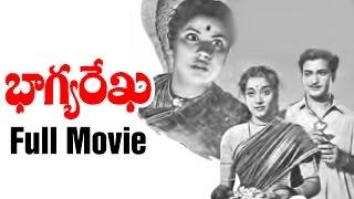 Bhagya Rekha Telugu Full Movie | NTR | Jamuna | Suryakantham | Relangi | Allu Rama Lingaiah