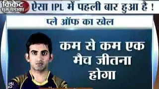 KKR, RCB, DD, MI and Gujarat Lions Fighting for Playoffs in IPL 2016   Cricket Ki Baat