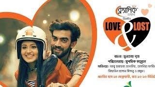 Love & Lost (লাভ এন্ড লস্ট) | Valentine's Day Special Drama 2019
