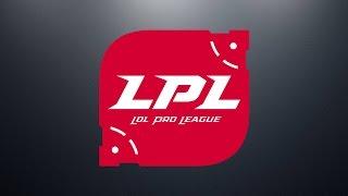 LPL Spring Finals 2017 - 3rd Place: OMG vs. EDG