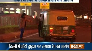 German Woman Allegedly Raped by Auto Driver in Delhi, Writes to DCW