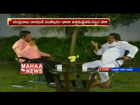 What Is The Difference Between Chandrababu Naidu and Modi TheLeaderWithVamsi