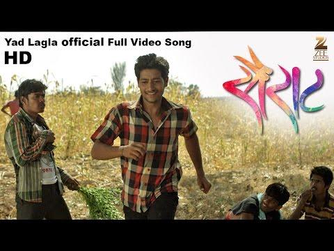 Yad Lagla | Official Full Video Song (2016) Nagraj Popatrao Manjule