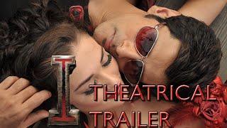 'I' Theatrical Trailer [Official] | Aascar | Shankar, Chiyaan Vikram, Amy Jackson | Tamil - AI