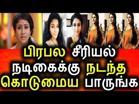 Xxx Mp4 Vijay Tv Raja Rani Serial Semba Crying Statement Vijay Tv Raja Rani Serial Semba Tamil Serial News 3gp Sex