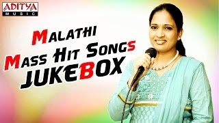 Singer Malathi Special Mass Hit Songs II Jukebox