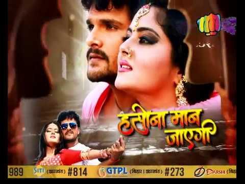 Xxx Mp4 Haseena Man Jayegi Bhojpuri Movie Promo 16 December 2018 3gp Sex
