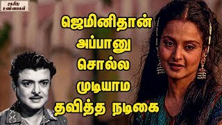 Dark side of Actress Rekha Who Born Pushpavalli Gemini Ganeshan    Unknown Facts Tamil