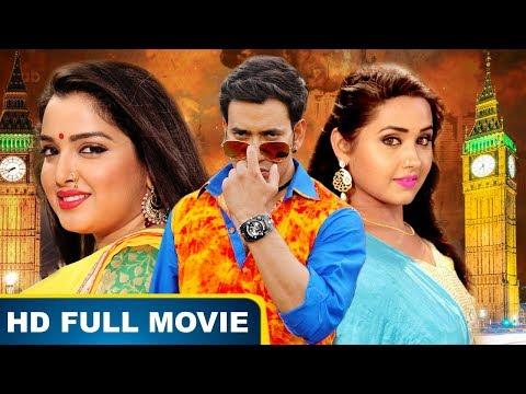 Xxx Mp4 New Release Bhojpuri Movie 2018 Dinesh Lal Yadav Amrapali Dubey AASHIK AAWARA 3gp Sex