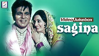 Sagina   Video Songs Jukebox   Dilip Kumar, Saira Banu, Aparna Sen