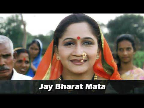 Jay Bharat Mata - Tribute Song - Maratha Battalion Marathi War Movie - Alka Kubal