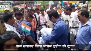 Exclusive video | Former Army soldiers Protest against uri Attack | Jabalpur