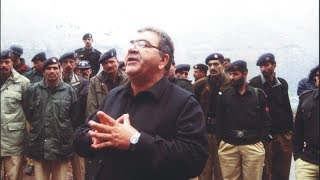 Sardar Arif Shahid, POK leader was assassinated by ISI for this. Must Watch