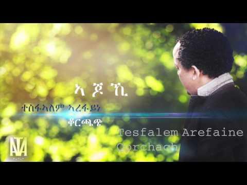 Xxx Mp4 Korchach Tesfalem Arefaine Ajokhi ኣጆኺ New Eritrean Music 2016 3gp Sex